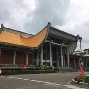 台湾旅行最終日