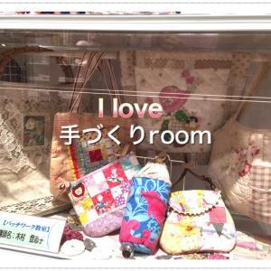 [再開]手づくりroom~I'm home~