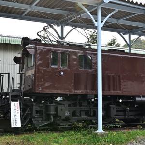 道の駅「水紀行館」に保存のEF16 28 (2019.10.26)