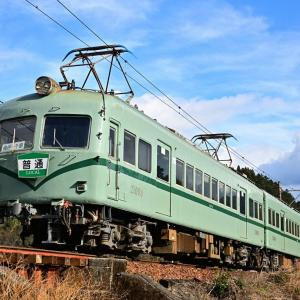 2020年1月10日 大井川鐵道 21000系 / 「SLかわね路」(C10 8)