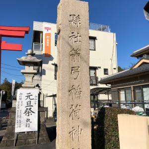 初詣も野球神社☆
