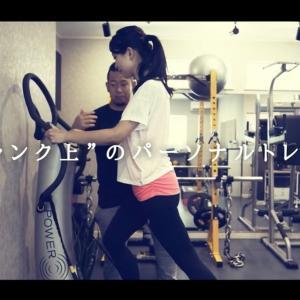 Go To トレーニングキャンペーン☆