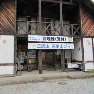 三峰山 奈良県 霧氷バスシーズン 運行開始。