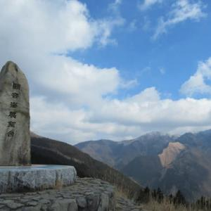 観音峰 大峰山系 奈良県 洞川温泉