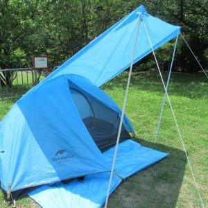 100均で手軽に、テントをバージョンアップ! 作戦