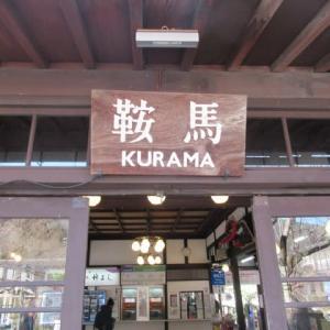 鞍馬寺から、貴船神社まで周遊。