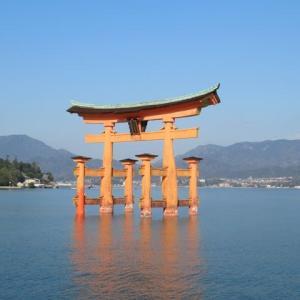 宮島観光2日目、弥山登山、広島城、広電で周遊。