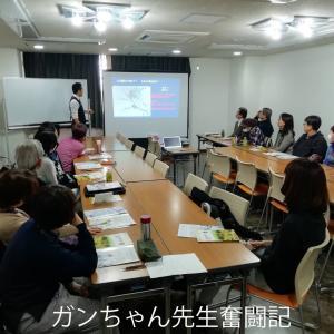 大阪での講演