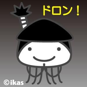 『和歌山城へ行ってきました。』