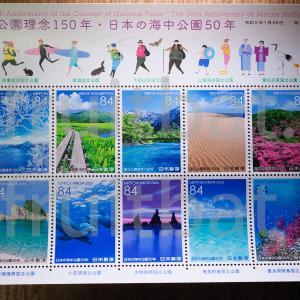 新しいコウモリ切手シート