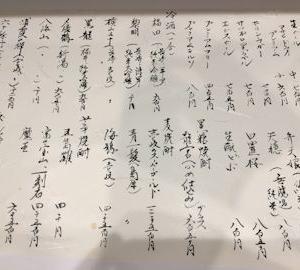 長崎市で評判の和食 小料理・藤緒