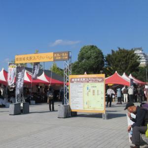 「姫路城皮革フェスティバル2019」に行ってきました♪