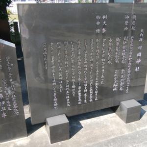 産む予定はないけれど…安産の神社・日岡神社