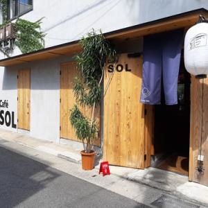 Cafe SOLでハンバーガー食べちゃったキャ━━(゚∀゚)━━!!