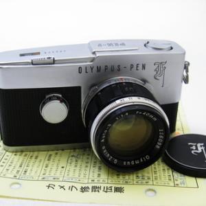 修理完成:オリンパス・ペンF + ズイコー40mmF1.4