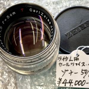 お客様の声:大阪府SK様:L用カールツァイスイエナ・ゾナー 5cmf1.5T