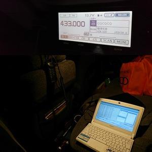 第45回 JARL奈良県支部V・UHFコンテスト