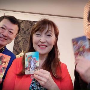 2月16日日曜13時『東京開運講座』に遠藤裕行先生とコラボ登壇します!
