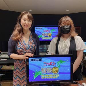 今週土曜18時56分テレ朝「ニッポン視察団」ナレーション収録!