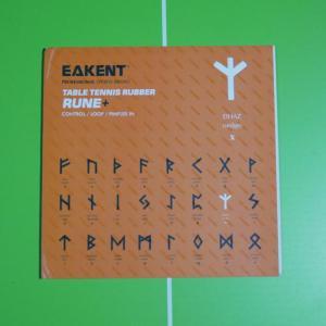 マットなシートとしては引っかかる「EAKENT EIHAZ」黄色