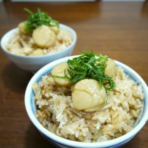 【簡単レシピ】帆立の炊き込みご飯♪