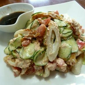 【簡単レシピ】ちくわと夏野菜のツナ和え♪中華風味♪