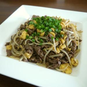 【簡単レシピ】牛肉ともやしの中華炒め♪オイスター風味♪