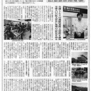 ◆自由民主~がんばる日本~