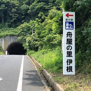◆道の駅表示が追加されました!