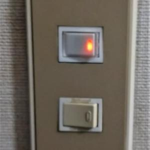 電灯スイッチの修理。