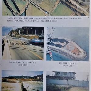 昨日は「阪神淡路大震災」から26年・・・