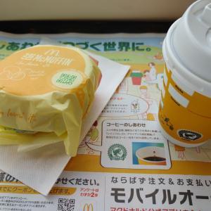 今日は千葉県船橋へ 北習志野駅マックで朝メシ