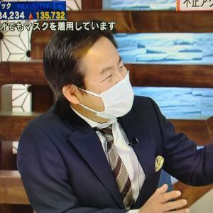 大江麻理子キャスターのマスクにも称賛の声(毎日新聞から)