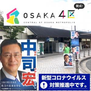今朝はJR津田駅からスタート