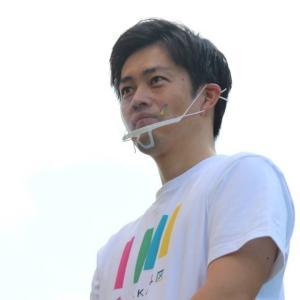 大阪都構想 #まちかど説明会