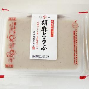 あなたは長崎の胡麻豆腐を知っているか?