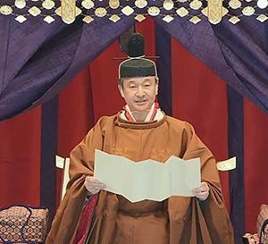 「即位礼正殿の儀」と、いつもの連中の「反天皇デモ」