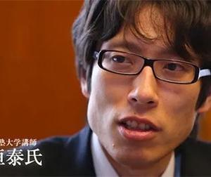 トリエンナーレへの妨害は悪でも、竹田恒泰氏への妨害はなかったことにする人々