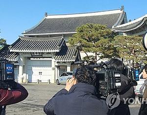 南鮮で始まった政変 ~ 南鮮検察が大統領府を家宅捜索