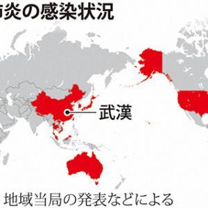 朝日新聞「中国人を排除するより、ともに手を洗おう」の能天気