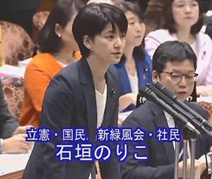 成長なき者の象徴としての「立憲民主党」と「朝日新聞」