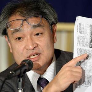 札幌高裁、植村隆の上告を棄却 ~ 捏造記者がフェイクニュースを語る笑止
