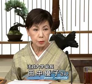 「ウイルス加害者は中共である」という再確認と、被害者とは言い切りれない日本政府