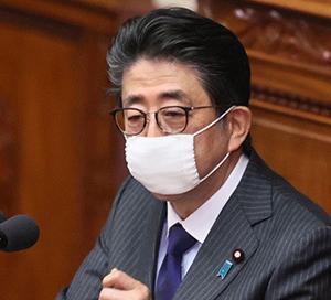 国民の健康の敵、朝日新聞