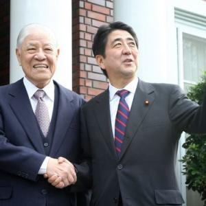 日台関係は「日本型サラミスライス戦術」で深化を