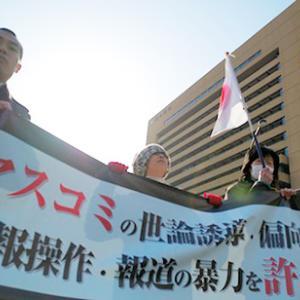 「安倍政権の7年8カ月を71%が評価」が朝日新聞に与えた衝撃と、説得力のない彼らの弁明