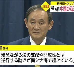 菅総理の対中政策における最大の課題
