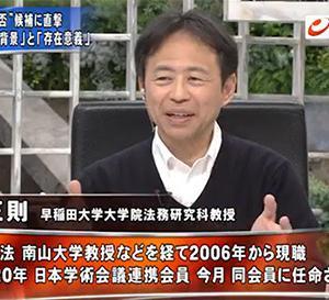 学術会議岡田氏によると「変な武器を持たないようにしましょう。使わないようにしましょう」が自衛の在り方なんだそうで…