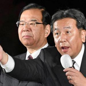 亡国的政策協定 ~ 枝野と志位が形成を目論む「赤い連合」