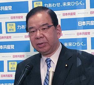 宇都宮健児の署名活動を党で支える日本共産党と野党連合政権構想